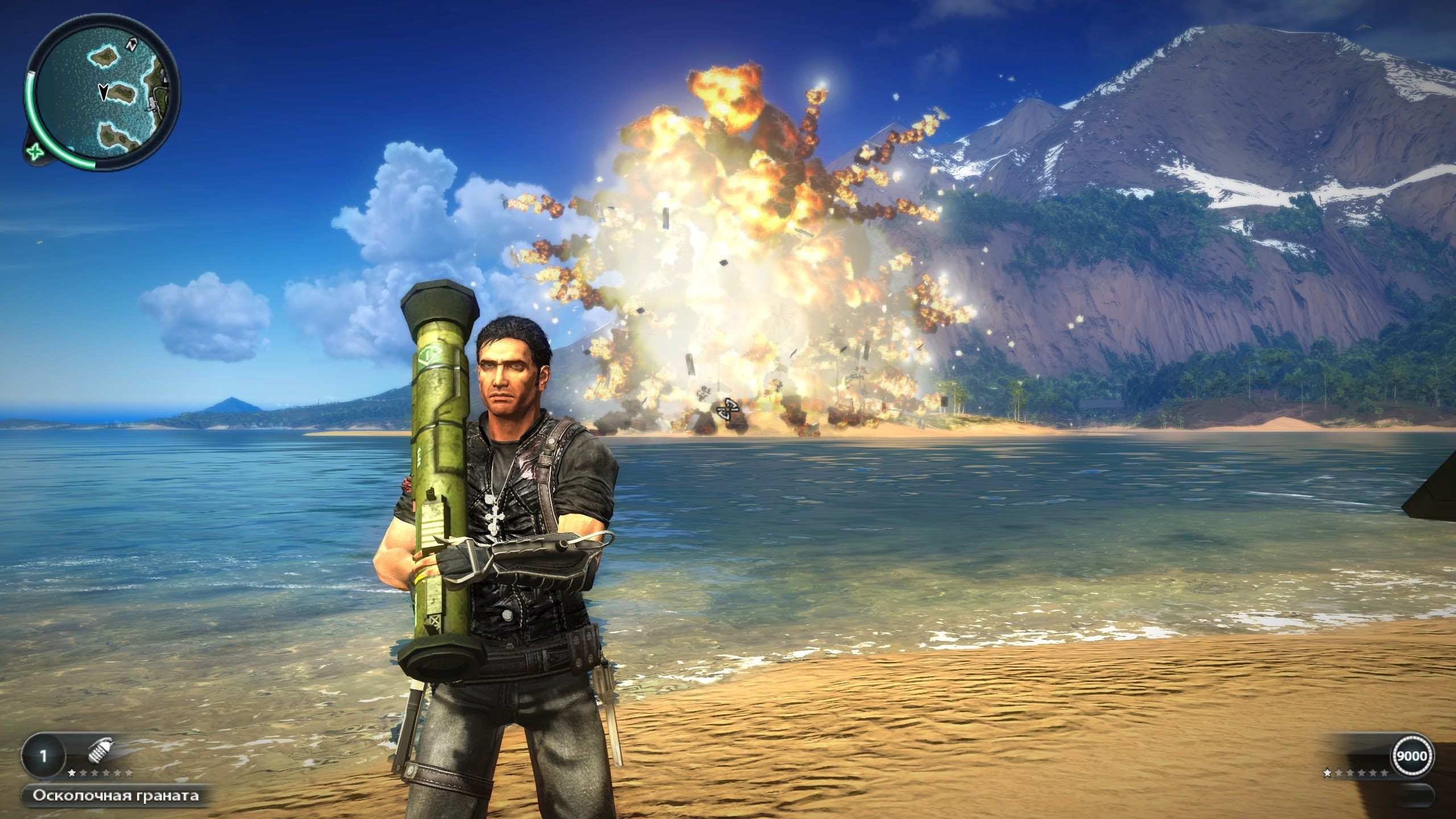 just cause 2 game download