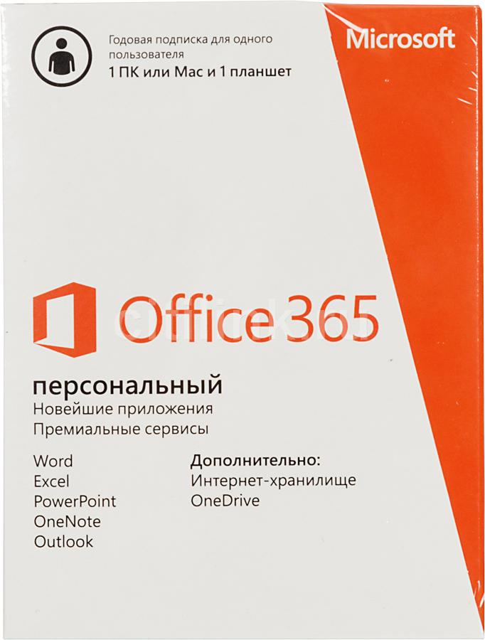 Office 365 Personal 1 PC + tablet + 1 year