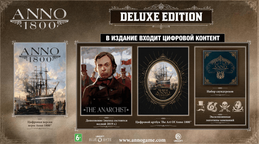 Anno 1800 Ultimate Edition [AutoActivation] REG.FREE 🔥