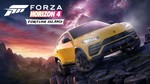 FORZA HORIZON 4 + DLC + FH3U | CЕТЕВАЯ | АВТОАКТИВАЦИЯ