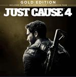 Just Cause 4 Gold Edition [Автоактивация] 🔴