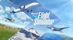 Microsoft Flight Simulator: Premuim Deluxe + ОНЛАЙН