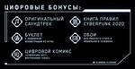 Cyberpunk 2077 + ALL UPDATES (GLOBAL)[OFFLINE]🔥+PayPal