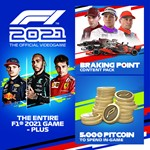 F1 2021: Deluxe Edition+GLOBAL+MULTI10+OFFLINE🔥+PayPal