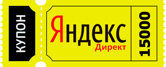 ❼ ❽ 7.000 / 15.000 YANDEX ACCOUNT FOR OLD DOMAINS