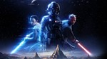 STAR WARS Battlefront II  (ПОЖИЗНЕННАЯ ГАРАНТИЯ) ORIGIN