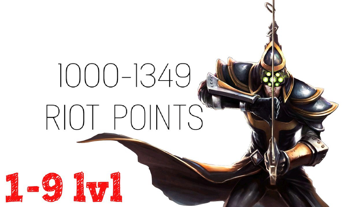1000-1349 RIOT POINTS