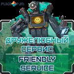 Изображение товара FORTNITE | 25-100 PVP SKINS | CASHBACK 10% | ГАРАНТИЯ