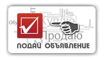 Xrumer на доски объявлений продвижение сайта ростов-на-дону бухг