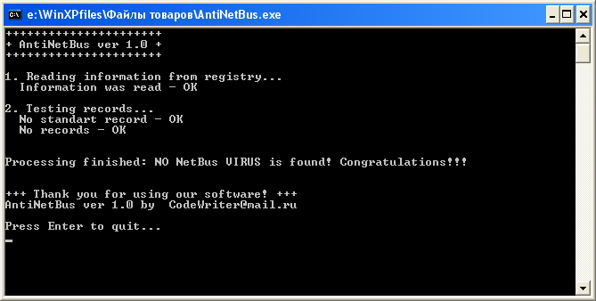 Program to scan your computer for viruses and destroying his NetBus