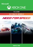 КОД - ARG | Need for Speed Ultimate Bundle | XBOX ONE