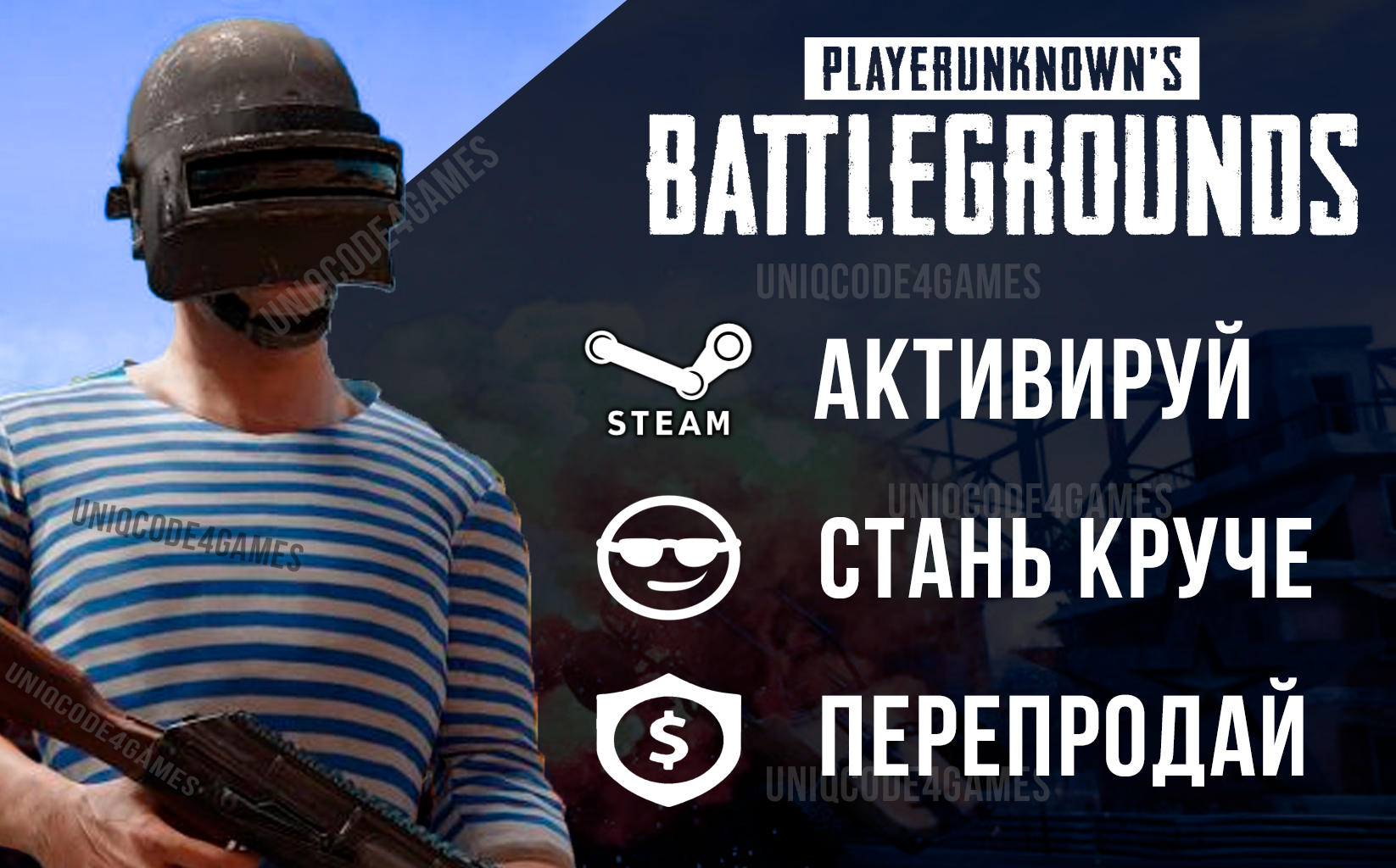 PUBG Mail.Ru blue Telnyashka T-Shirt Global Steam code