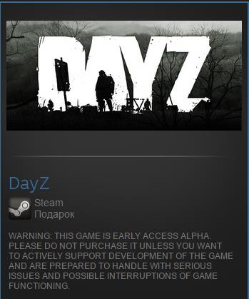 DayZ Standalone (Steam Gift) Region Free