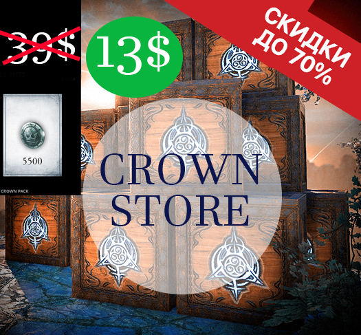 Crown Shop / Crowns / Crown / Crown Crates / DLC / Othe