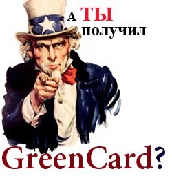 Green Card Book