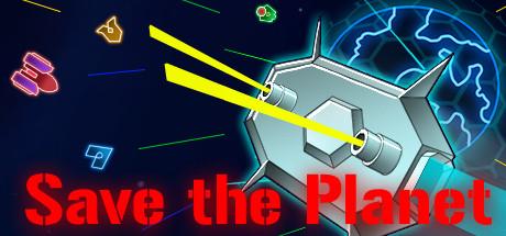 Фотография save the planet (steam key/region free)