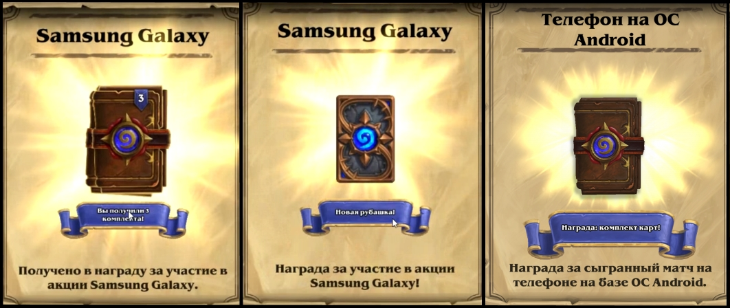 4 Hearthstone Expert Pack (20 cards) + Galaxy card back