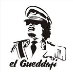 Qaddafi. Vector image of Colonel.