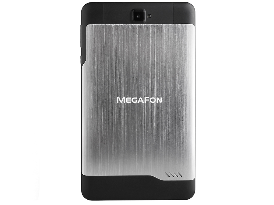 Unlocking the tablet Megaphone Login 4 (MFLogin4) code