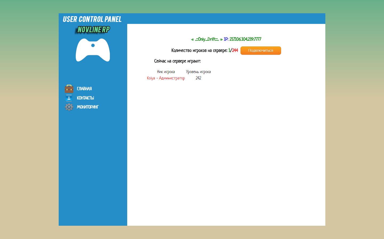 UCP panel for the game server SAMP
