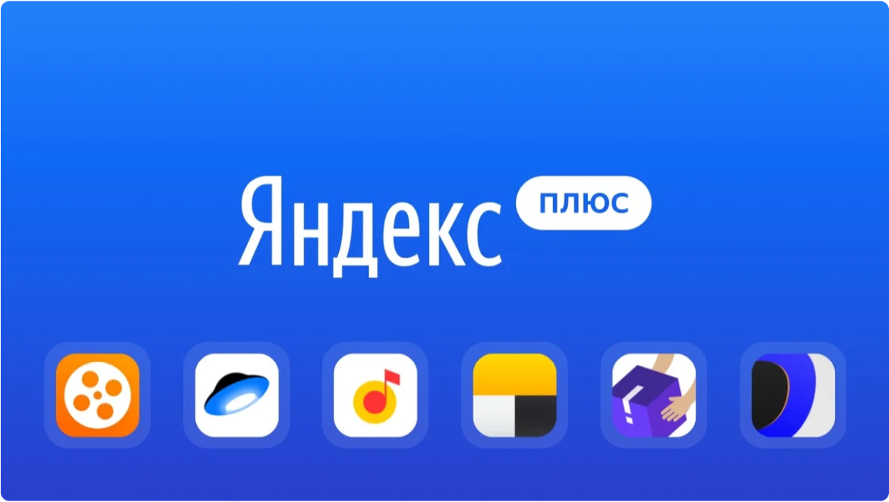 KinopoiskHD + Yandex.Plus SUBSCRIPTION 3 MONTHS account