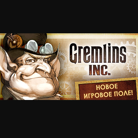 Фотография gremlins, inc. (steam key/region free + bonus)