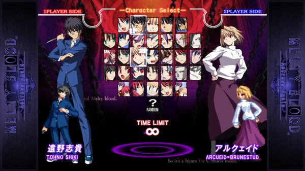 Melty Blood Actress Again Current Code (STEAM KEY/ROW)
