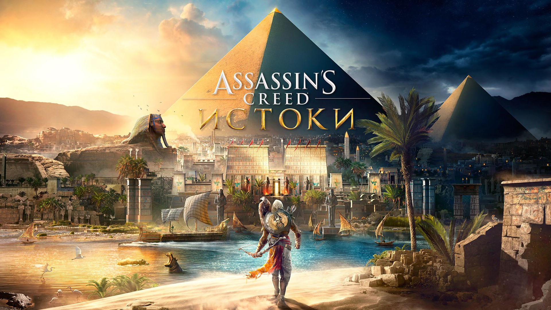 Assassins Creed Origins (Uplay Key, Ru / CIS)