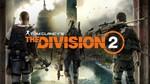 THE DIVISION 2 GOLD версия, которой уже нет в Ubistore