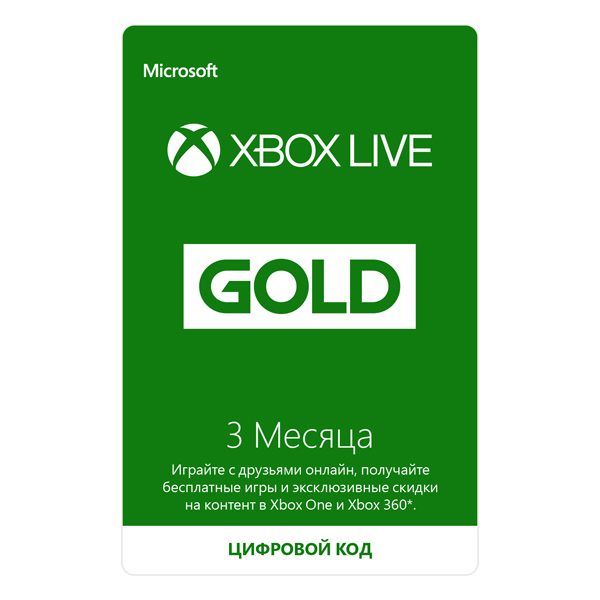 Xbox Live Gold 3 months (GLOBAL) WHOLESALE