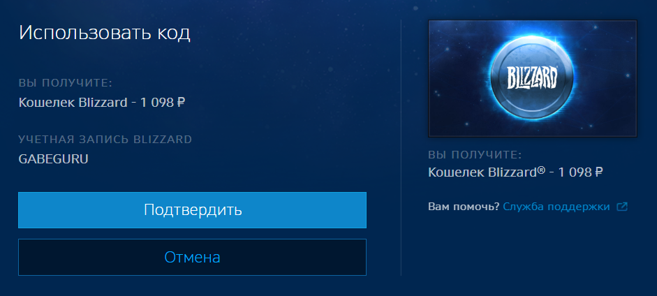 WORLD OF WARCRAFT WOW 60 days (RU\CIS)✅ OFFICIAL