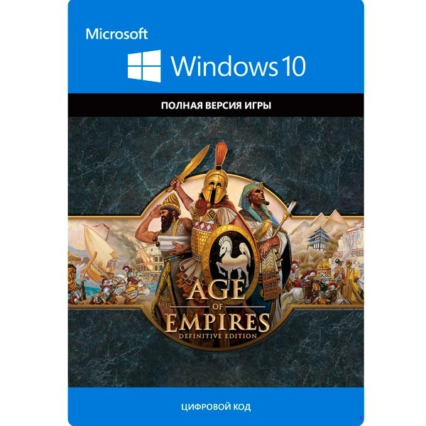 🔥  AGE OF EMPIRES: DEFINITIVE (win10) GLOBAL + GIFT