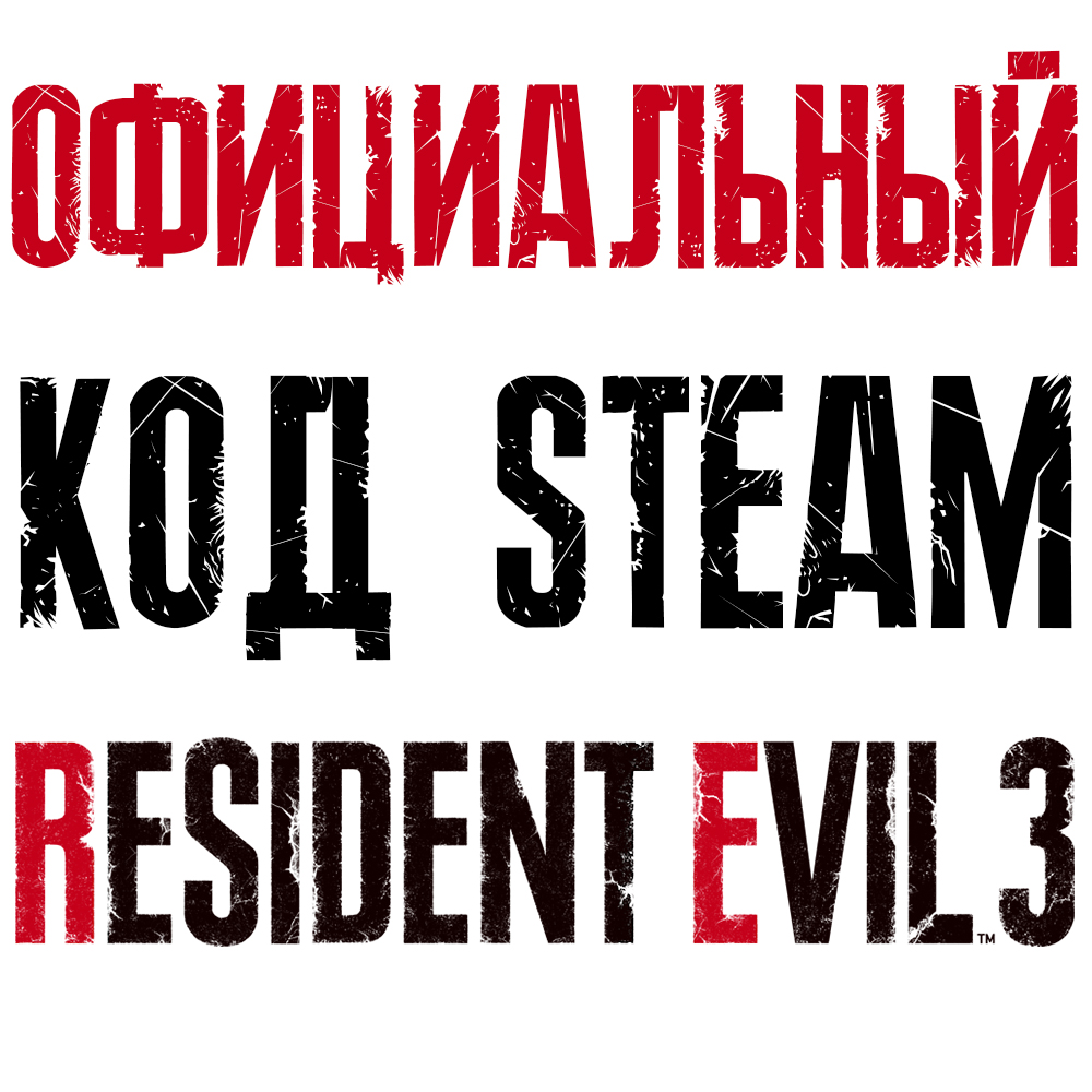 RESIDENT EVIL 3 🔥STEAM KEY🔥 + BONUS