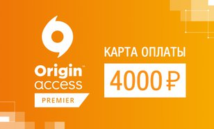 EA PLAY PRO (EA Origin Premier) 4000 RUB ✅ 12 MONTHS