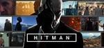 HITMAN: Полный 1-ый сезон (7 эпизодов) + БОНУС МИССИИ
