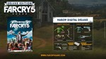 Far Cry 5 Deluxe Edition + БОНУСЫ ПРЕДЗАКАЗА (Uplay RU)