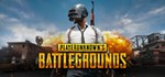 PLAYERUNKNOWNS BATTLEGROUNDSSTEAM КОД RU PUBG