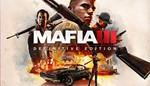 MAFIA 3 III DEFINITIVE EDITIONSteam + БОНУС