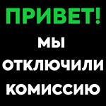 CIVILIZATION VI PLATINUM 💳0% FEES ✅STEAM + BONUS