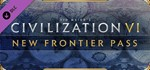 🔥 CIVILIZATION VI NEW FRONTIER PASS✅OFFICIAL + БОНУС