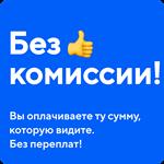 BIOMUTANT 💳0% FEES ✅STEAM KEYS