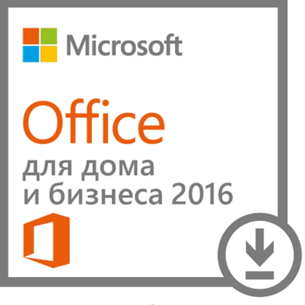 Office Home and Business 2016 1PС