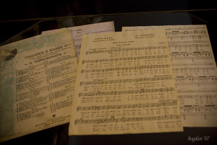 Notes! The soundtrack for the film Pirates of the Caribbean