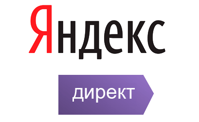 Promotion code Yandex Direct ⚠️ 3000/7000 rub ⚠️ 10000