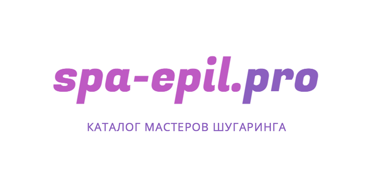 "Siting on the site spa-epil.pro (""Standard"", 1 year)"