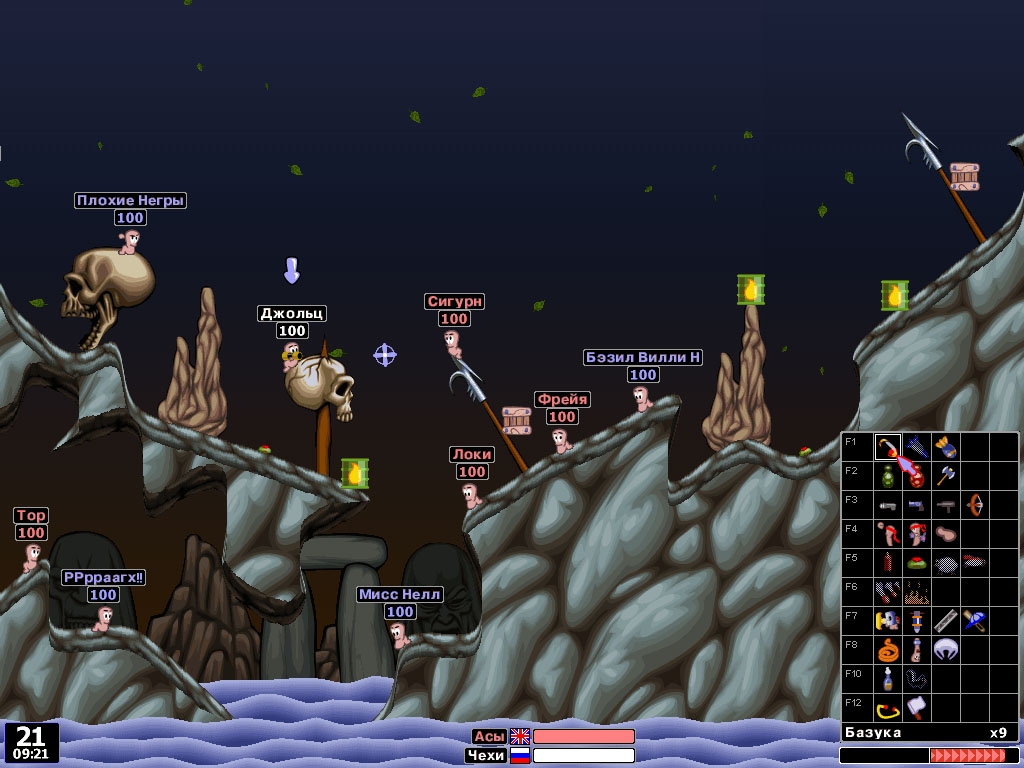 WWP Worms World Party (Worms: World Party)