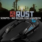 Макрос для RUST - 22в1 - logitech