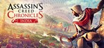Assassin's Creed Chronicles: India [ГАРАНТИЯ] RU-ENG