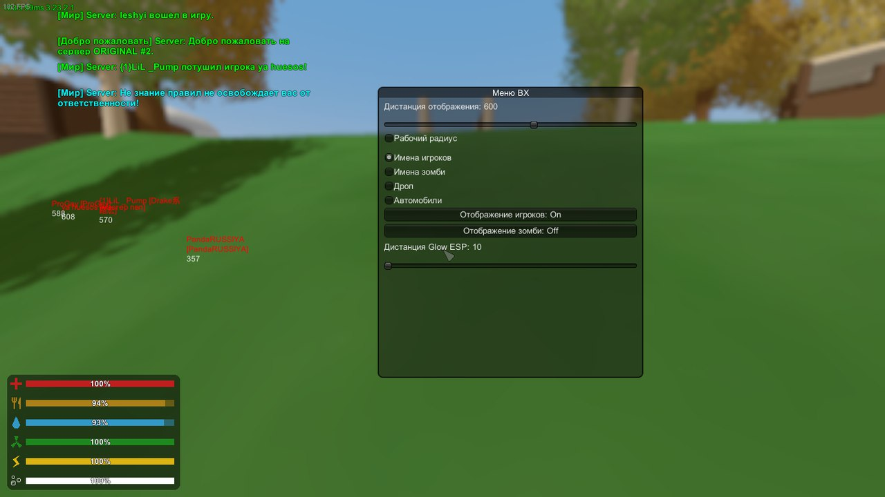Cheats for Unturned and game description