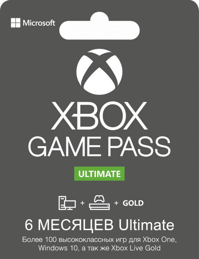 🔑🌍Xbox Game Pass Ultimate EA Play 6+3 months🌍🔑